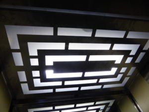 finition plafond
